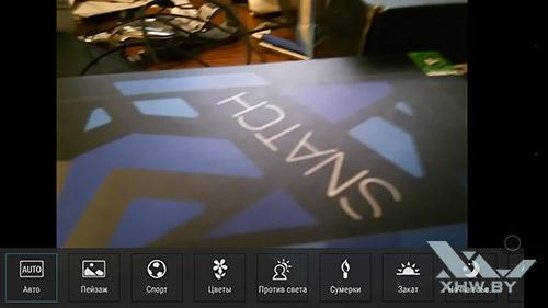Режимы съемки камерой Lenovo Phab Plus