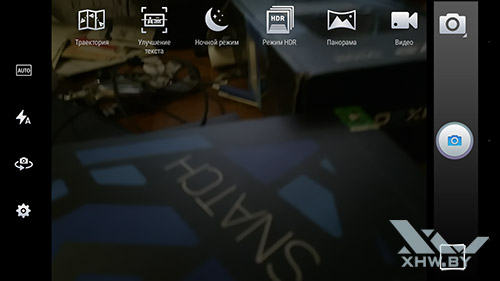 Варианты режимов съемки Lenovo Phab Plus