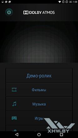 Dolby Atmos на Lenovo Phab Plus. Рис. 1