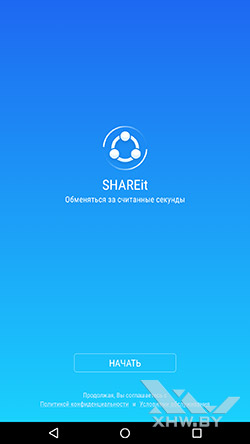 SHAREit на Lenovo Phab Plus. Рис. 1