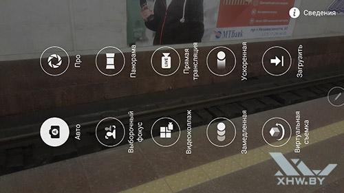 Режимы камеры Samsung Galaxy Note 5