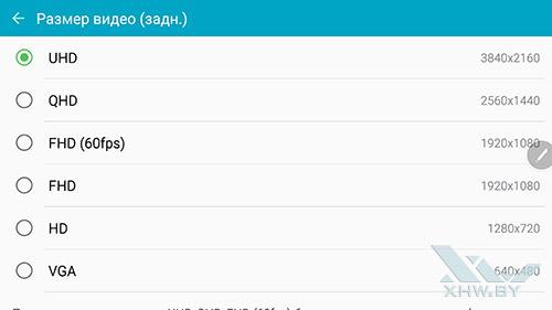 Разрешение видео камеры Samsung Galaxy Note 5