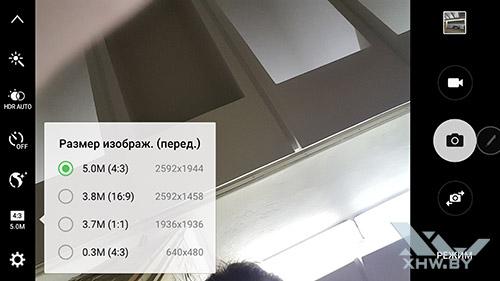 Разрешение лицевой камеры Samsung Galaxy Note 5