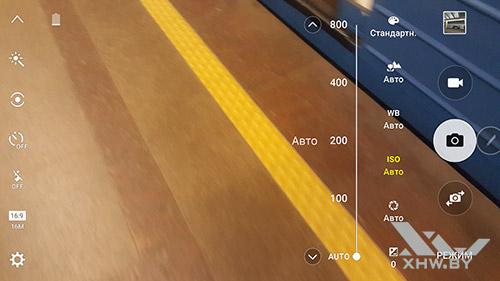 Светочувствительность камеры Samsung Galaxy Note 5