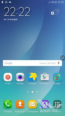 Рабочий стол Samsung Galaxy Note 5. Рис. 1