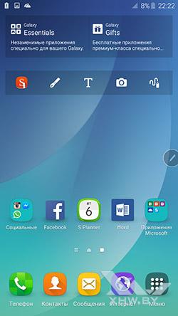 Рабочий стол Samsung Galaxy Note 5. Рис. 2