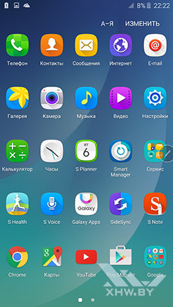 Приложения на Samsung Galaxy Note 5. Рис. 1
