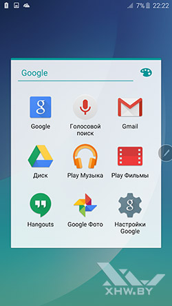 Приложения на Samsung Galaxy Note 5. Рис. 4