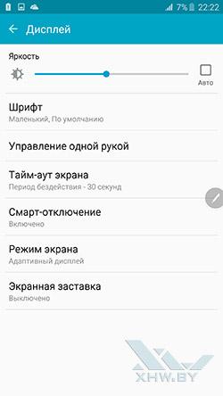 Параметры экрана Samsung Galaxy Note 5