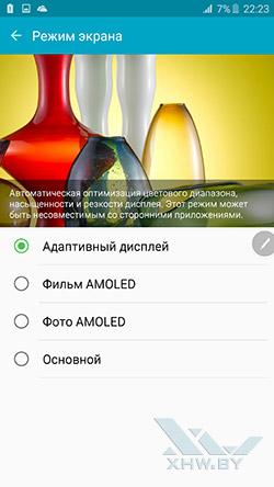 Профили экрана Samsung Galaxy Note 5