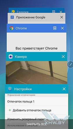 Последние приложения на Samsung Galaxy Note 5