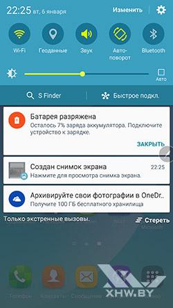Уведомления на Samsung Galaxy Note 5