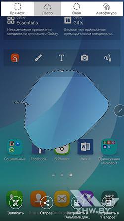 Смарт выбор на Samsung Galaxy Note 5. Рис. 2