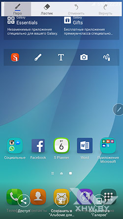 Снимок экрана на Samsung Galaxy Note 5. Рис. 1