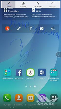 Снимок экрана на Samsung Galaxy Note 5. Рис. 2