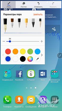 Снимок экрана на Samsung Galaxy Note 5. Рис. 3