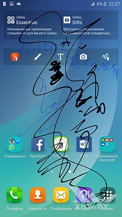 Снимок экрана на Samsung Galaxy Note 5. Рис. 4