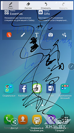 Снимок экрана на Samsung Galaxy Note 5. Рис. 5