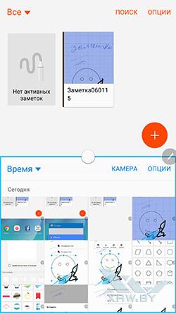 MultiWindow на Samsung Galaxy Note 5. Рис. 3