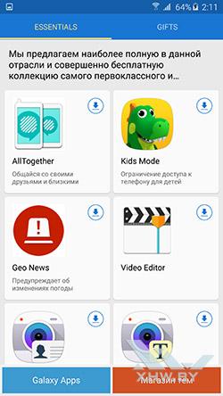 Galaxy Essentials на Samsung Galaxy Note 5. Рис. 1
