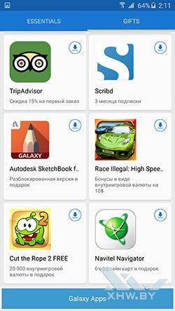 Galaxy Gifts на Samsung Galaxy Note 5. Рис. 3