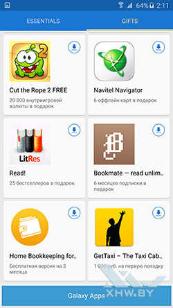 Galaxy Gifts на Samsung Galaxy Note 5. Рис. 4