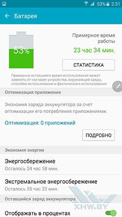 Параметры батареи Samsung Galaxy Note 5