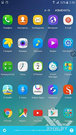 S Voice на Samsung Galaxy Note 5. Рис. 2