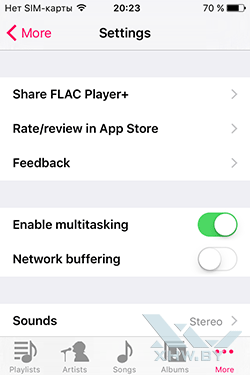FLAC Player+. Рис. 4