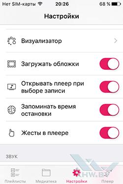 LazyTool 2. Рис. 4