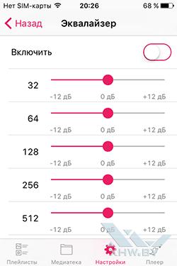 LazyTool 2. Рис. 2