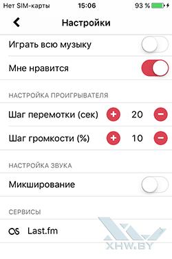 SayPlay. Рис. 4