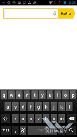 Сервисы Яндекса на Dexp Ixion ML2 5. Рис. 3
