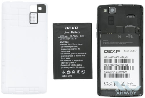 Внутри Dexp Ixion ML2 5