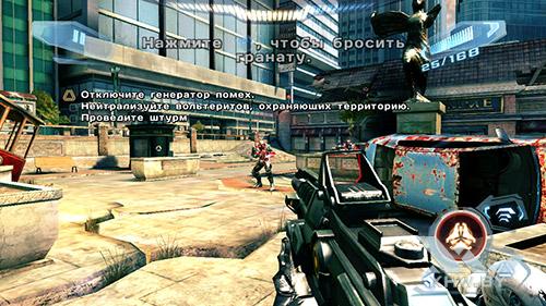 Игра N.O.V.A. 3 на Dexp Ixion ML2 5