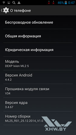 О Dexp Ixion ML2 5