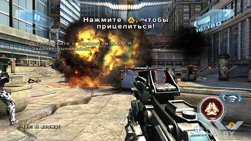 Игра N.O.V.A. 3 на Samsung Galaxy A5 (2016)