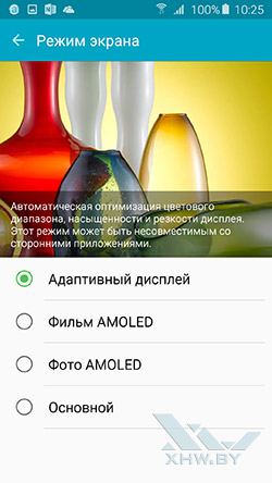 Профили экрана Samsung Galaxy A5 (2016)