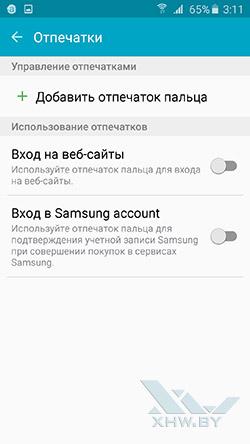 Параметры отпечатков на Samsung Galaxy A5 (2016)