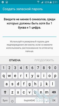 Добавление запасного пароля на Samsung Galaxy A5 (2016)