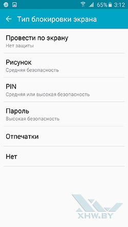 Тип блокировки экрана на Samsung Galaxy A5 (2016)
