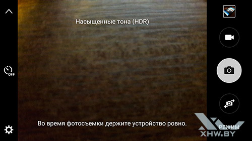 Режим HDR на Samsung Galaxy A5 (2016)