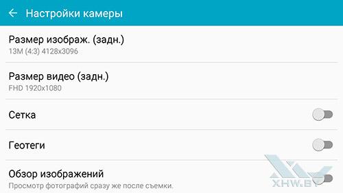 Настройки камеры Samsung Galaxy A5 (2016)