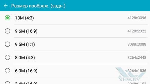 Разрешение камеры Samsung Galaxy A5 (2016)