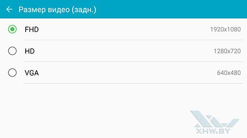 Разрешение видео Samsung Galaxy A5 (2016)