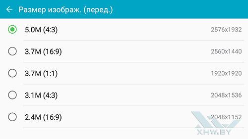 Разрешение лицевой камеры Samsung Galaxy A5 (2016)