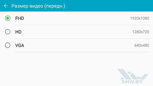 Разрешение видео лицевой камеры Samsung Galaxy A5 (2016)