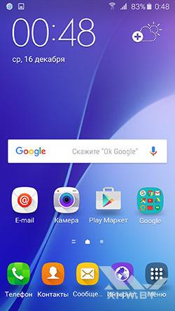 Рабочий стол Samsung Galaxy A5 (2016). Рис. 1
