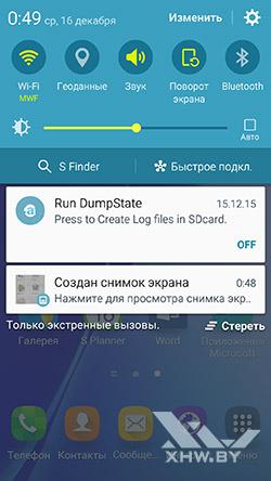 Панель уведомлений Samsung Galaxy A5 (2016)