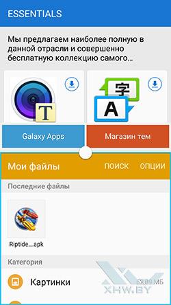 MultiWindow на Samsung Galaxy A5 (2016). Рис. 3